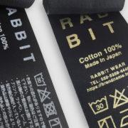 黒サテン洗濯ネーム白印字とゴールド印字