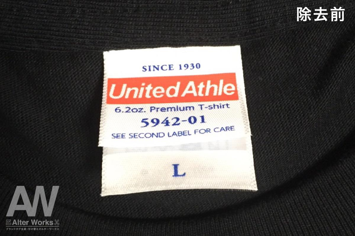 ユナイテッドアスレの無地Tシャツのタグ完全除去開始